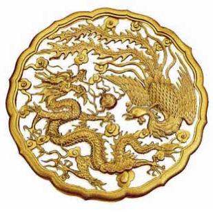 Fenghuang Symbol