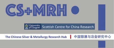 NEW REVISED CS+MRI LOGO