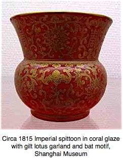 19th century coral glaze spittoon