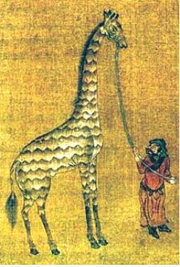 Ming Giraffe
