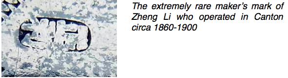 Zheng Li Makers Mark