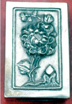 Yi Tai Matchbox Cover