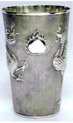 Chinese Export Silver Wang Hing marriage beaker