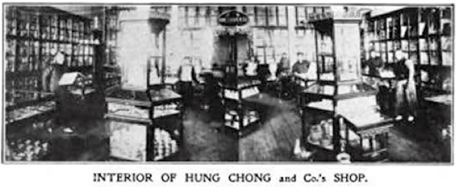 Hung Chong Shop Interior