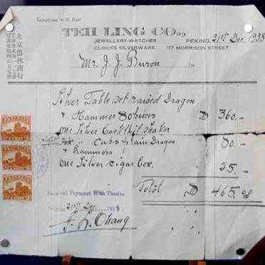 Teh Ling 1938 receipt