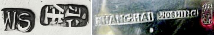 Wo Shing silver marks