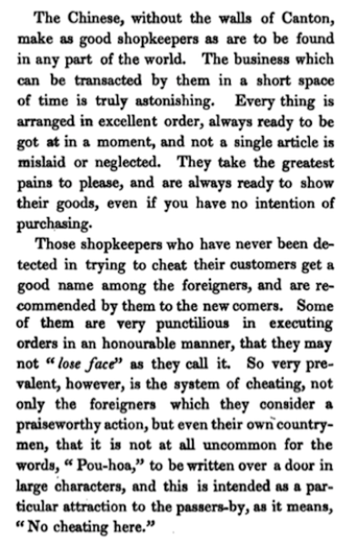 1838 Traveller's Journal of Canton