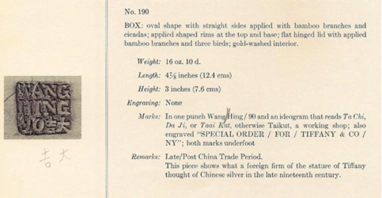 Chinese Export Silver catalogue clip for Wang Hing Tiffany Box