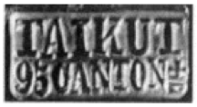 Chinese Export Silver makers mark of Taikut