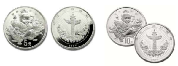 Chinese silver coinage with huabiao