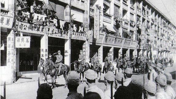 1941 Capture of Hong Kong by Japanese Army