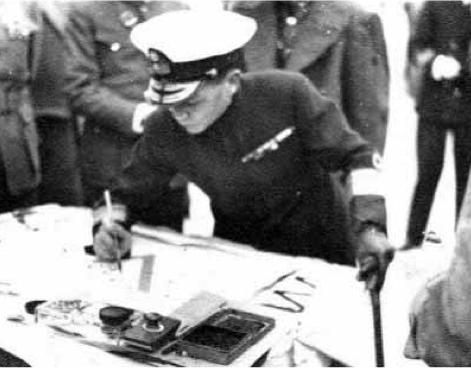 Japanese Surrender 1945