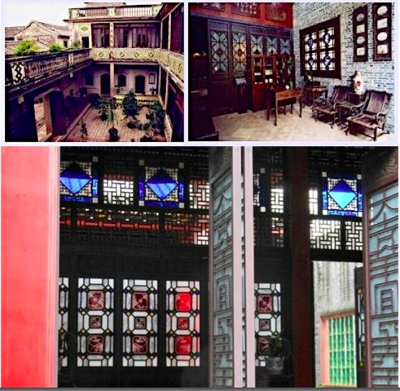 Liwan Mansion and Interior Canton