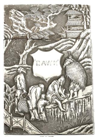 Wang Hing Card Case 1885