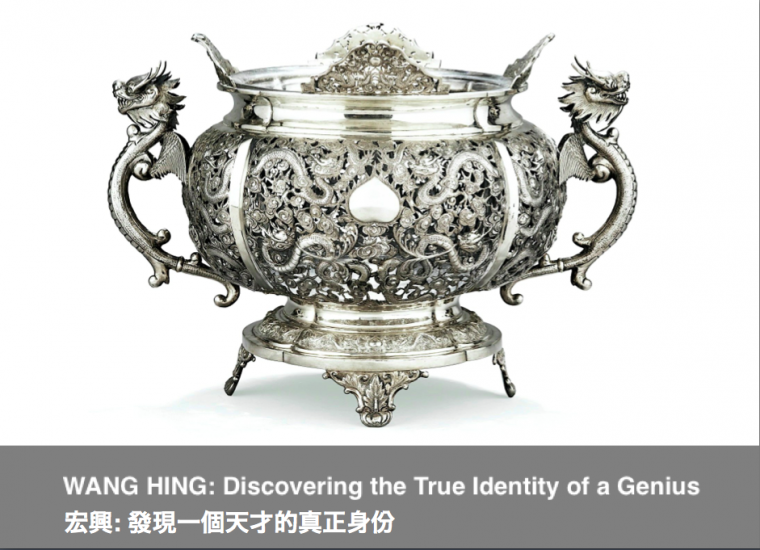 Wang Hing: Discovering the True Identity of a Genius