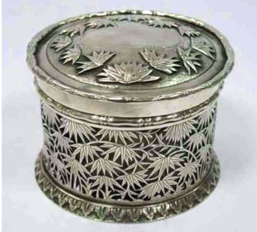 Wang Hing Lidded Canister c 1890