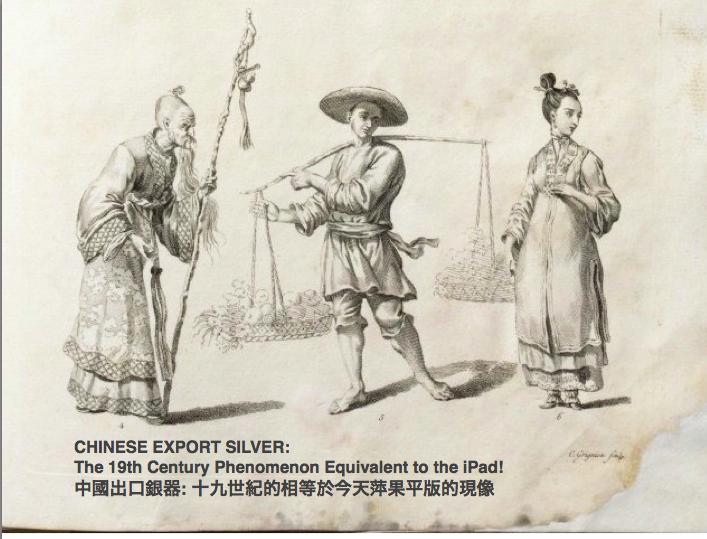 CHINESE EXPORT SILVER 19th Century Phenomenon Equivalent to the iPad