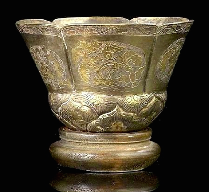 Chinese Silver Gilt Cup Sung & Tang Dynasties