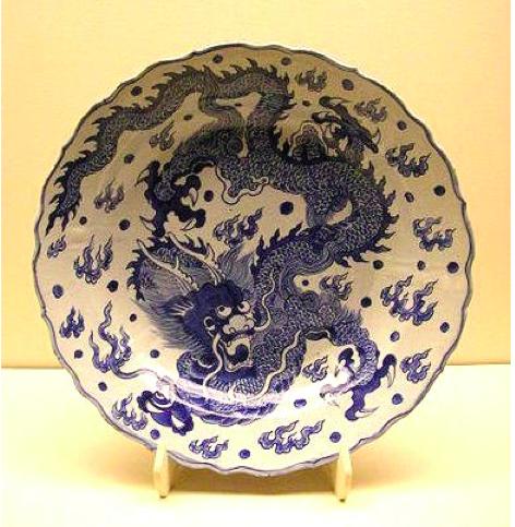 Ming Dynasty Porcelain Blue & White Plate