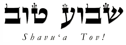 Shavu'ah Tov
