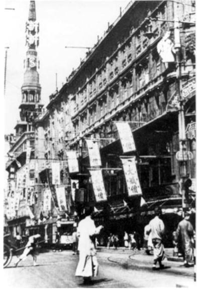 Sincere Company Shanghai 1917