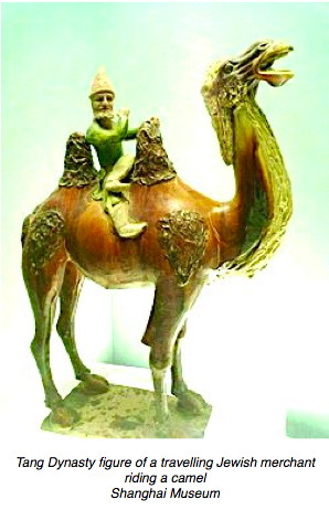Tang Dynasty Camel with Travelling Jewish Merchant Rider