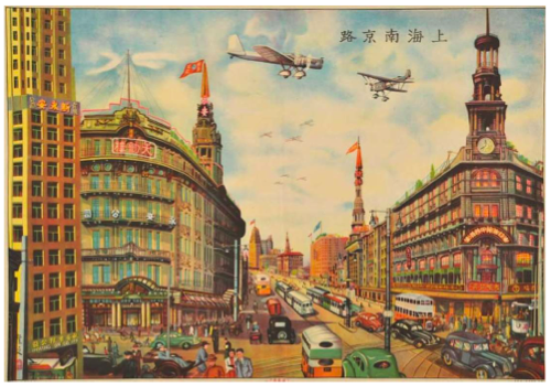 The Wing On & Sincere Shanghai circa 1925