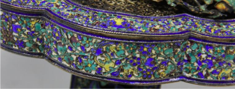 Bao Xin Ruyi Sceptre Detailing