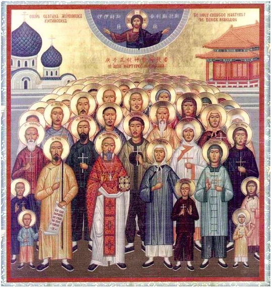Icon Holy Martyrs Chinese Orthodox Church