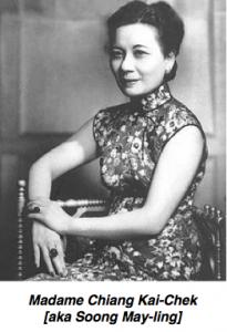 Madame Chiang Kai-Chek