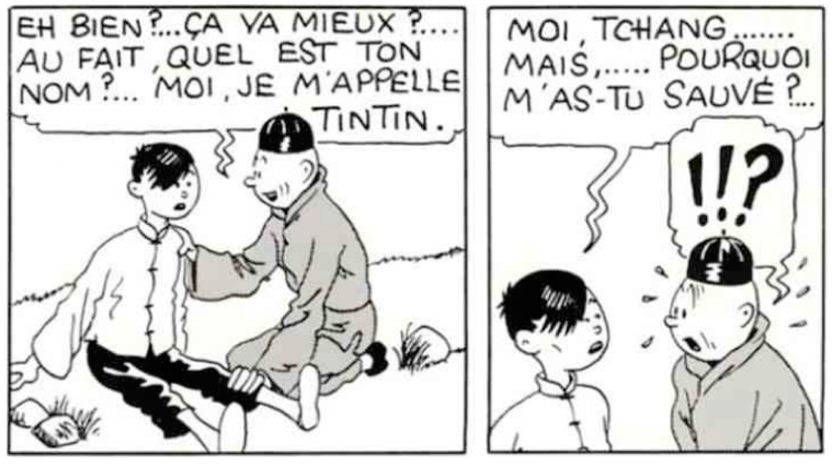 Tintin Blue Lotus