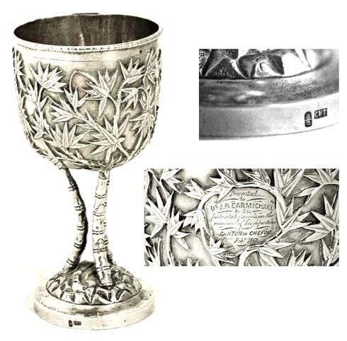 Cutshing goblet