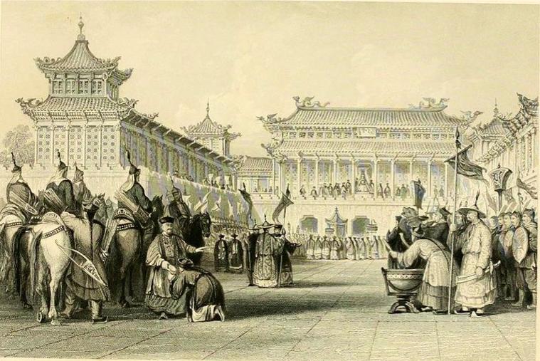 Emperor Daoguang 1843