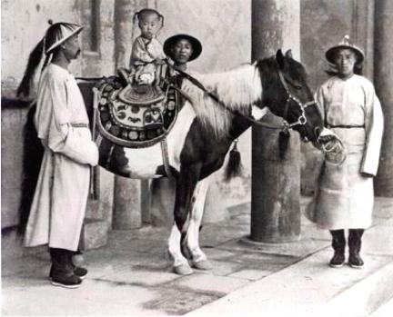 Emperor Guangzu