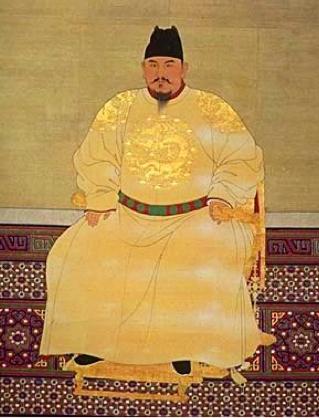 Emperor Hung Wu