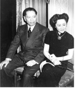 T.V.Soong & Zhang Leyi