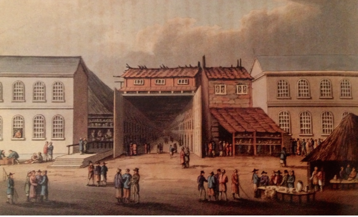 Entrance to Old China Street Canton 1830