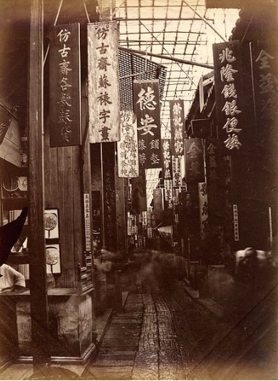 New China Street Canton 1865