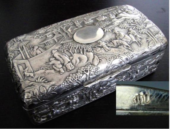 800 mark silver box