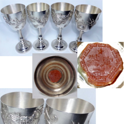 Chinese Export Silver goblets